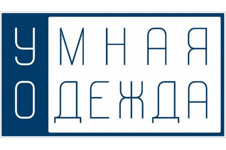Открытие торговых центров в Санкт-Петербурге