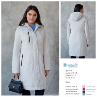 848 Nordwind женская куртка